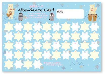 出席カード シロクマ【発注単位:10枚】 の画像