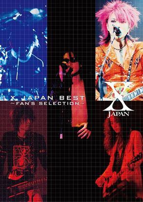 バンド・スコア X JAPAN/BEST~FAN'S SELECTION の画像