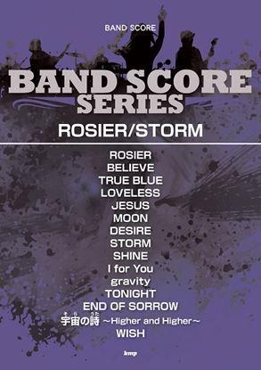 バンドスコア ROSIER/STORM の画像