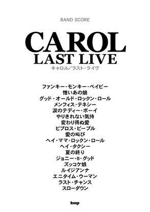 バンドスコア CAROL LAST LIVE の画像